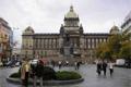 Tanulmányi körúton Prágában