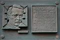 Esterházy János Emlékünnepség Budapesten
