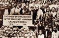 Az örmény népirtás emlékére: A pokolba vezető út