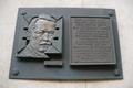 Esterházy-emlékünnepség Budapesten