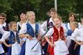 Gyermekfolklór-fesztivál Pozsony-megyében