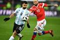 Böjte Csaba: Pár szó a foci-VB kapcsán